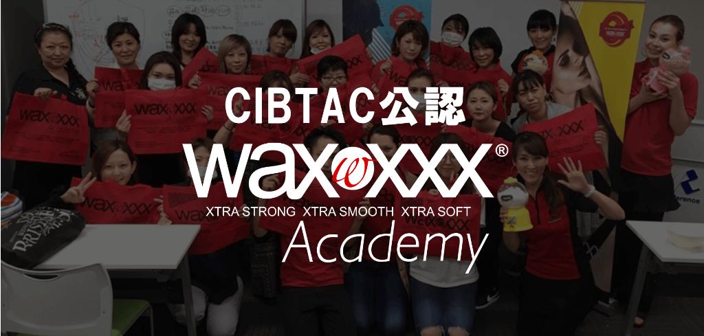 WAX XXX Academy